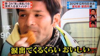 2015-01-22-05.48.49.jpg