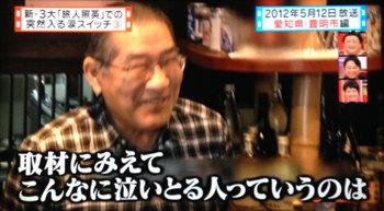 2015-01-22-06.01.06.jpg