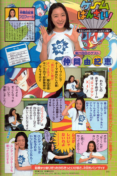 20120128_kurorekishi_10.jpg
